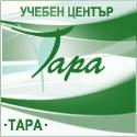 Учебен център Тара