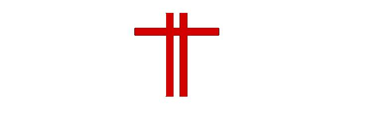 La Cattedrale лого