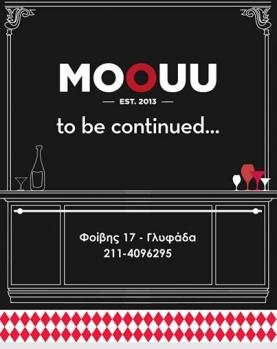 MOOUU Quality Meats