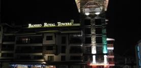 Bansko Royal Towers