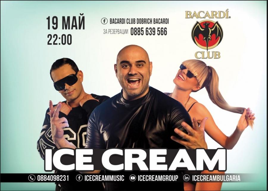 Bacardi Club Dobrich
