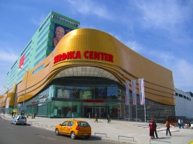 Serdika Center Mall