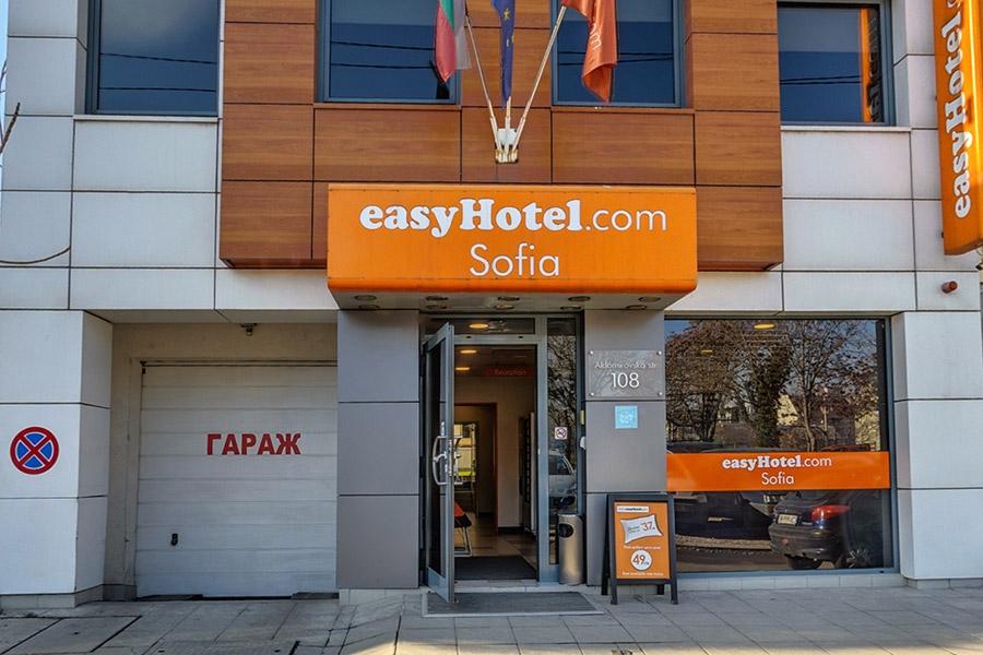 easyHotel Sofia - LOW COST: easyHotel Sofia – LOW COST – нискобюджетен бизнес хотел - 360 градусова обиколка