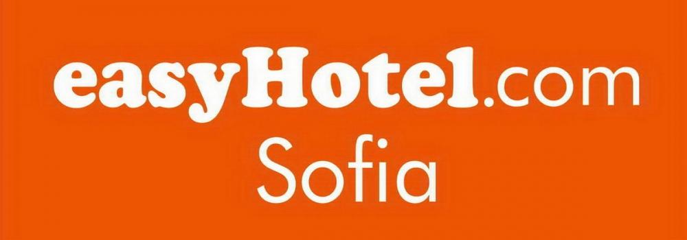 easyHotel Sofia - LOW COST: easyHotel Sofia - Лесно решение за умните и пестеливи пътешественици
