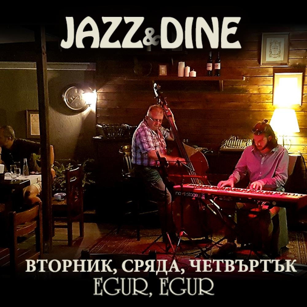 Jazz & Dine прохладни вечери в градината на Egur,Egur