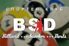 BILLIARD CLUB BSD 2