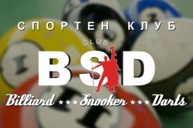 BILLIARD CLUB BSD