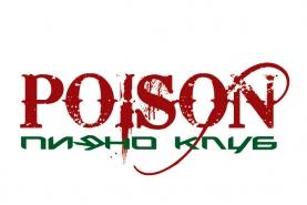 Piano Bar Poison