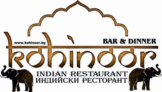 Индийски ресторант Кохинор