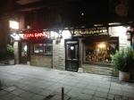 Главна галерия, ресторант в София