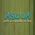 ASCUA - риба и стекове на жар