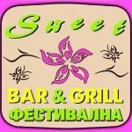 Sweet Bar & Grill Фестивална