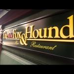 Лисица и Хрътка НОВ (The New Fox and Hound)