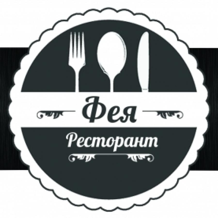 Restorant Feya Restorant Vv Varna Troshevo Restaurant Feya Novini