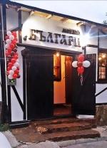 Tavern Balgari